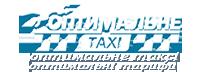 Такси Оптима - телефон 579, звони мы Вам перезвоним.