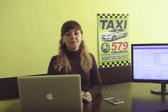 Третий розыгрыш Оптимального такси