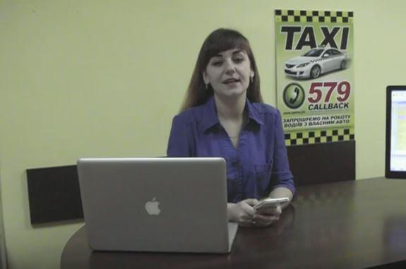 Четвертый розыгрыш Оптимального такси