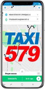 Taxi Kiev