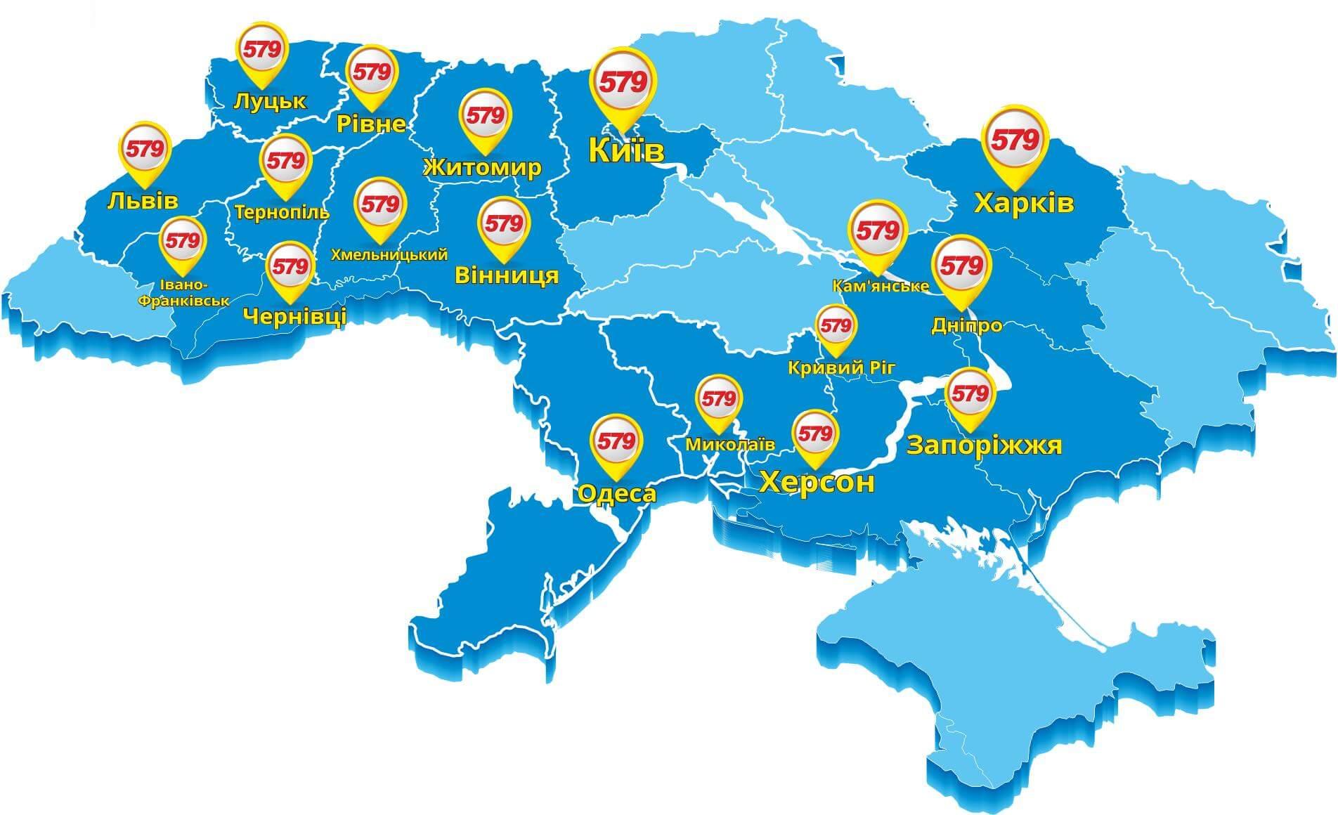 Заказ такси Харьков