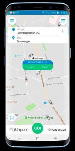 Завантаж додаток таксі для android- отримай 10 бонусів