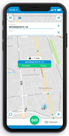 Download the taxi app