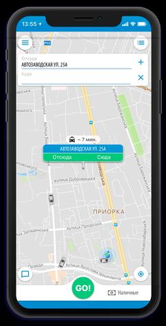 Скачай приложение такси для apple - получи 10 бонусов