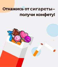 Конфеты вместо сигареты: в Такси Оптимальное 579 поддержали Всемирный день борьбы с табакокурением.