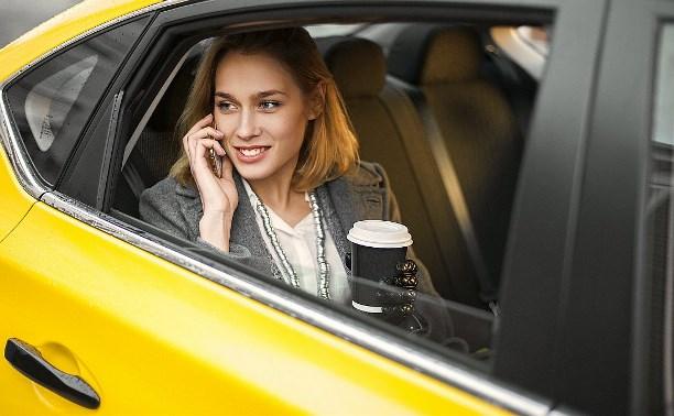 Застрахованные поездки: Оптимальное такси 579 начало страхование пассажиров.