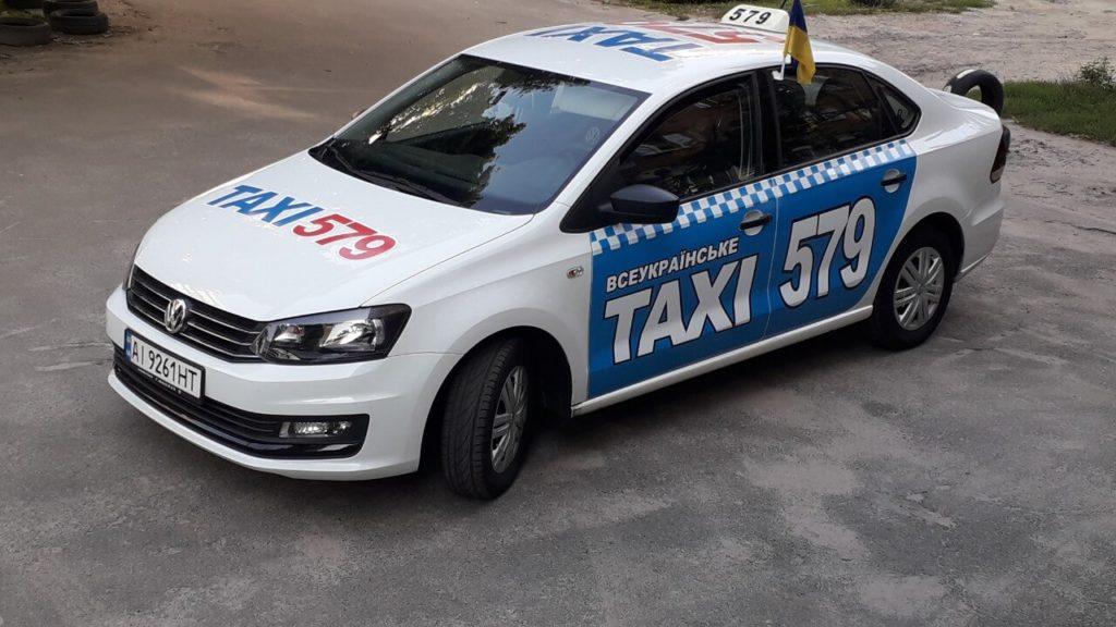 Оптимальне таксі 579 долучилося до відзначення Дня Державного Прапора України.