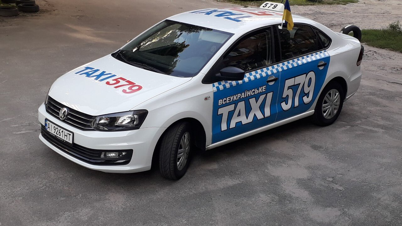 Оптимальное такси 579