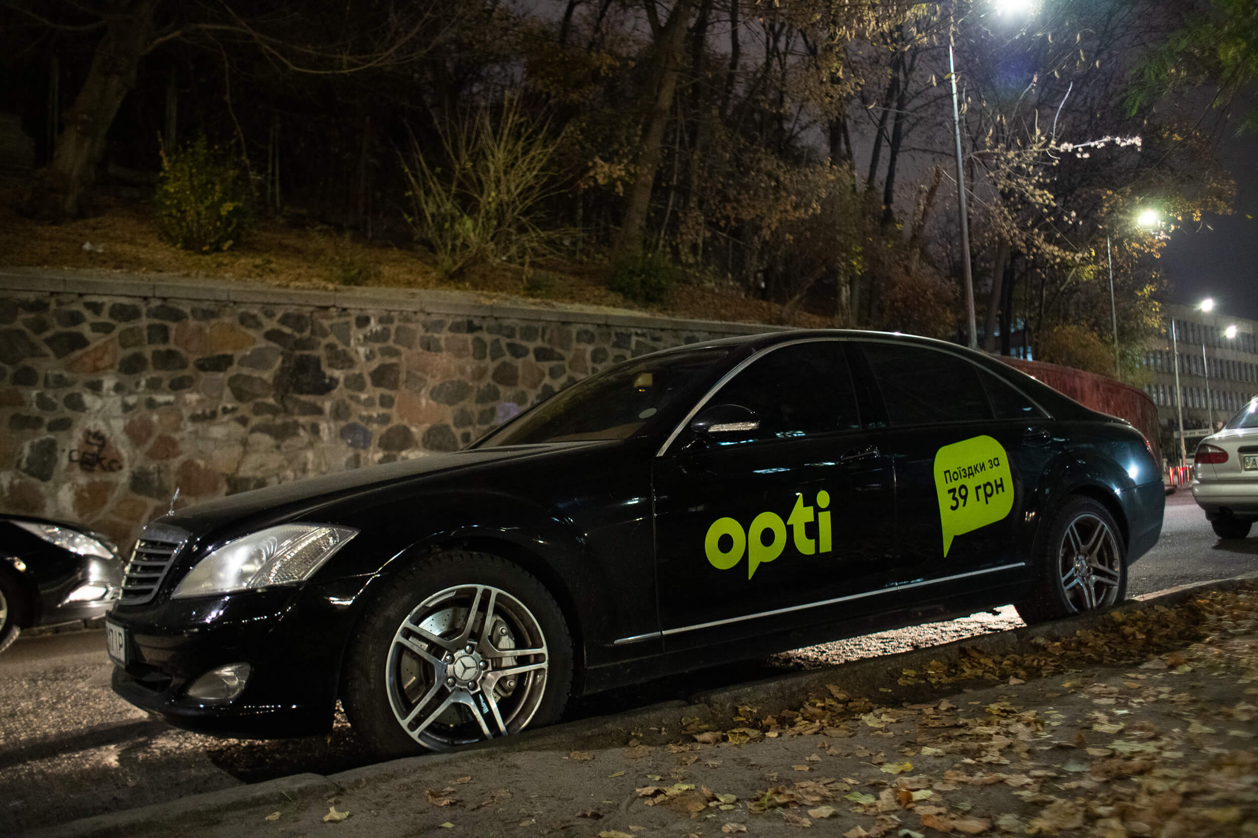 В Украине презентовали обновленный сервис перевозок Opti!
